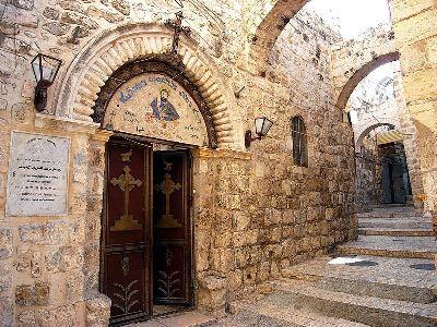 S.t Mark's Church in Jerusalem