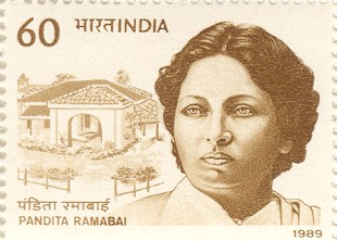 Ramabai on an Indian post stamp