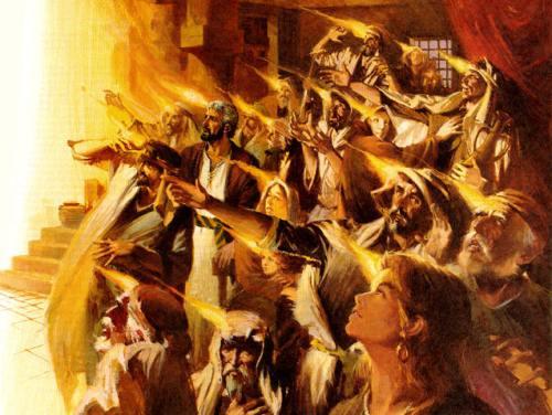 pentecost cool